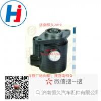 转向叶片泵4102BZL- A2A.30.10