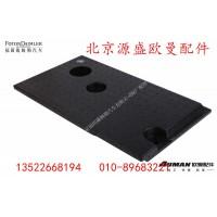 H4513010003A0地板左隔音垫