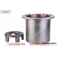 轮边减速器壳 HFF2405054CK2BZFT-1_1