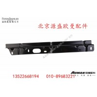 H4541010017A0左翼子板支架