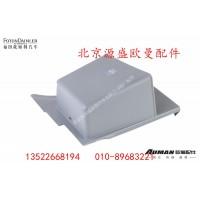 H4542050002A0右B柱储物盒