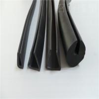 橡胶包边密封条 耐磨护边防撞胶条