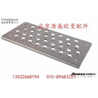 H4545010013A0踏板垫