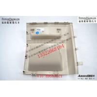 右侧杂物盒FH4573040202A0