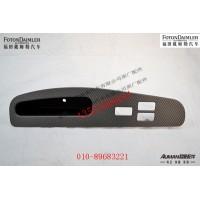 右前门内扶手总成FH4610169600A0