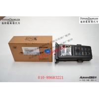 空调控制器FH4811030003A0