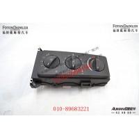 空调控制器总成FH4811034401A0