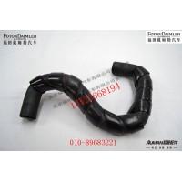 暖风水管FH4811050022A0
