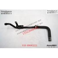 暖风水管FH4811050027A0