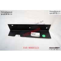 燃油加热器固定支架FH4813090001A0