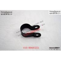 燃油加热器排烟管管夹FH4813090004A0