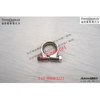 独立热源排烟管卡箍FH4813090005A0
