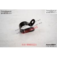 燃油加热器排烟管管夹FH4813090008A0