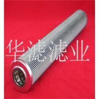 黎明液压滤芯SFX-950x10