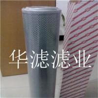 黎明液压滤芯TFX-160x10