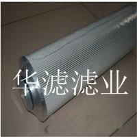 黎明液压滤芯SFBX-800×30