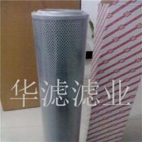黎明液压滤芯UX-160x80