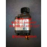 陕汽德龙/奥龙转向油泵、助力泵DZ9100130030