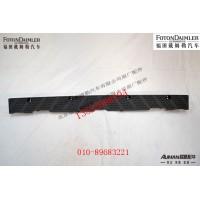 保险杠上脚踏板FH4831013900A0