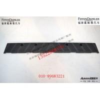 保险杠下脚踏板FH4831014000A0