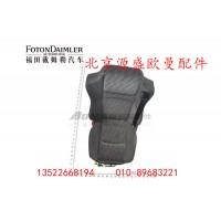 H4681010300A0驾驶员座椅总成(高配)