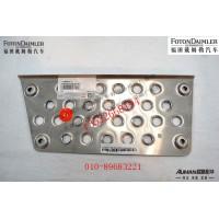 一级踏板垫(左)FH4845011100A0