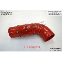 中冷器出气软管FH011900000022