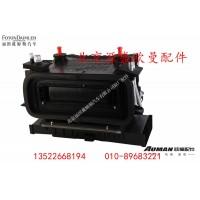 H4811010001A0L2036A空调箱总成