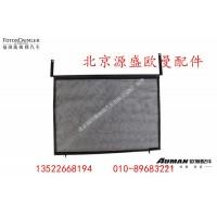 H4812020003A0冷凝器防虫网