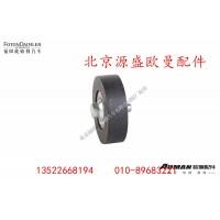 H4812050001A0惰轮总成