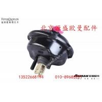 前制动气室 HFF3501116CK1GFT