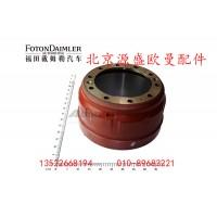 制动鼓 HFF3501128CK1GOM-1