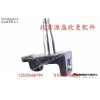 转向节 HFF3501220K