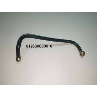 燃油管  612630080016