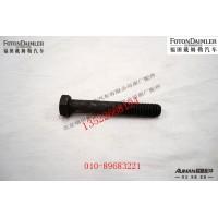 螺栓-紧固轴间差速器壳PQ151C1280TF2