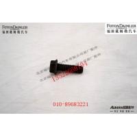 螺栓-紧固减壳与桥壳PQ1811240
