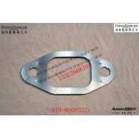 排气管垫 SC3929881L1903HB