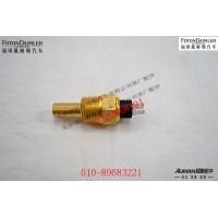 发动机水温传感器  SC3967250L1903HB