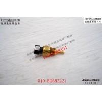 发动机温度传感器 SC4954905L1903HB