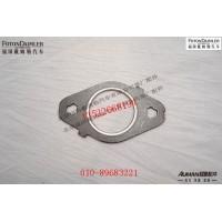 排气管密封垫子 SC5259850L1903HB