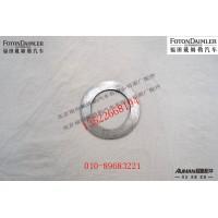 转向节调整垫片R50AQ0-3001021-29