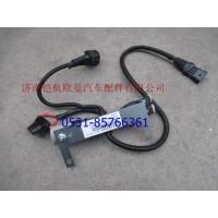 612600061659电磁离合器线束WP10