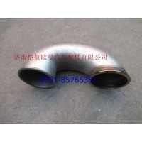 H0120150125A0排气尾管U型GTL潍柴