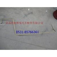 H0340070603A0方向机回油管(方-罐)