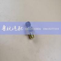 2203250010重汽气孔锁止阀