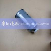 旋转式燃油滤清器滤芯VG14080740A