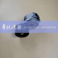 潍柴自动涨紧轮612600061755