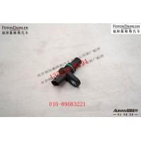 S2897342位置传感器