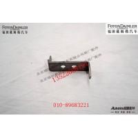 锁片R300S50-2510021