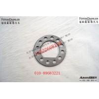 S3000002-5TA1锁紧螺母-转向节轴颈